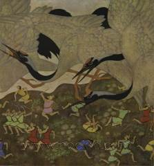 Edmund Dulac - Tanglewood Tales