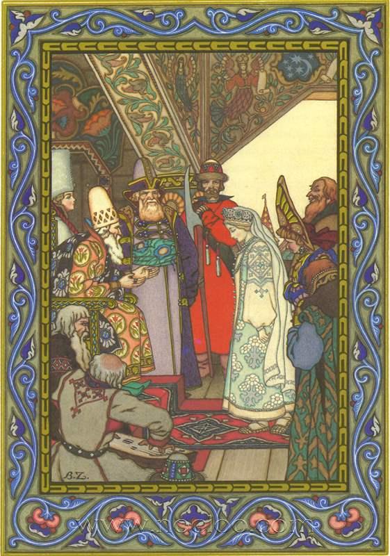 Boris Zvorykin The Firebird And Other Russian Fairy Tales