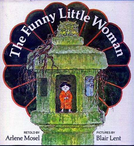 Funny Little Woman - Blair Lent 1972