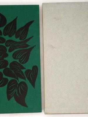 Under the Milk Wood - Dylan Thomas 1972 | Folio Society