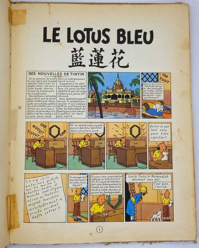 Tintin - Le Lotus Bleu - Hergé 1956