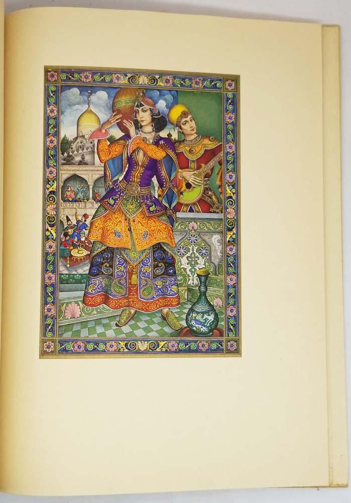 Rubaiyat of Omar Khayyam - Arthur Szyk 1940