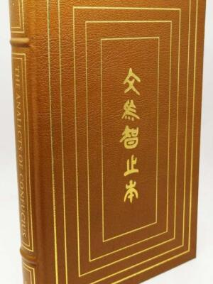 Analects of Confucius - Lionel Giles   Easton Press 1976