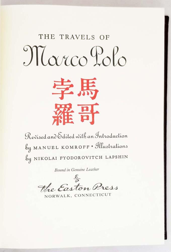 Marco Polo - Manuel Komroff | Easton Press 1962